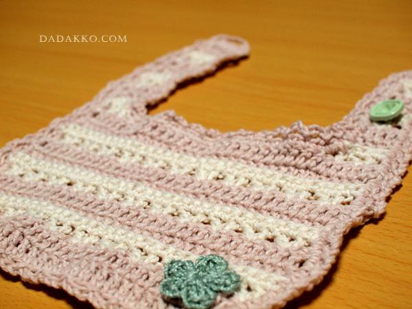スタイを編みました!