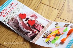 父の日のカード(折り紙)